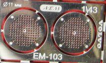 Фототравление сетка фильтра VOLVO никель, фототравление, декали, краски, материалы, АЕМ, scale43