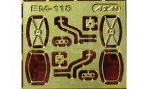 Зеркала УАЗ, фототравление, декали, краски, материалы, 1:43, 1/43, АЕМ