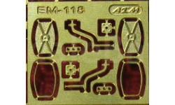 Зеркала УАЗ, фототравление, декали, краски, материалы, АЕМ, scale43