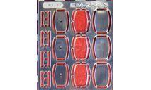 Фототравление Набор зеркала для ЛАЗ-695Н (НА), фототравление, декали, краски, материалы, АЕМ, scale43