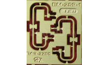Фототравление Набор зеркала для ПАЗ-3205 (НА), фототравление, декали, краски, материалы, АЕМ, scale43
