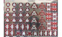 Фототравление Набор Катафоты, фототравление, декали, краски, материалы, scale43, АЕМ