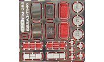 Фототравление  Белаз-7540 Н.а. 1:43, фототравление, декали, краски, материалы, scale43, АЕМ