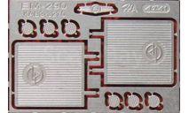 Фототравление Набор  для КАВЗ-3270, фототравление, декали, краски, материалы, АЕМ, scale43