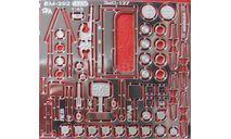 Фототравление НаборЗИС-127 НА, фототравление, декали, краски, материалы, АЕМ, scale43