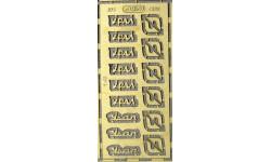 Фототравление набор Шильдики Урал 4320+375 1:43, фототравление, декали, краски, материалы, 1/43, АЕМ, УАЗ