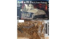 Revell 03066 s.W.S. & 3,7 cm Flak 43, сборные модели бронетехники, танков, бтт, 1:35, 1/35