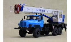 Крановая установка автокран КС-55713 ГАЛИЧАНИН с гуськом Урал, масштабная модель, 1:43, 1/43