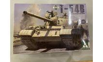 Сборная модель танка T-54B, сборные модели бронетехники, танков, бтт, TAKOM, scale35