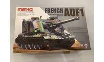 Сборная модель установки AUF1, сборные модели бронетехники, танков, бтт, Meng, scale35