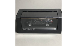 BMW 3GT 1:43 iScale