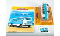 Кубань-Г1А1-О2 Наши автобусы №3 ВЫБОРКА КАЧЕСТВО = ЦЕНА, масштабная модель, 1:43, 1/43, Modimio
