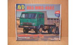 Сборная модель КАЗ-ММЗ-4502 AVD Models, сборная модель автомобиля, 1:43, 1/43