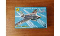 Ме - 163 Comet - реактивный истребитель 1:72 - Сборная модель (Моделист), сборные модели авиации, scale72
