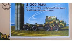 Набор 1:72 МАЗ-543М С-300ПМУ PST 72050 с кит-абгрейдом