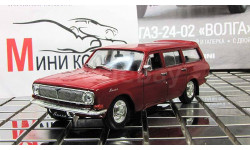 Масштабная модель ГАЗ-2402 АЛЛ №13 с журналом, журнальная серия Автолегенды СССР (DeAgostini), ДеАгостини, scale43