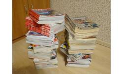 Автомобильные газеты и журналы