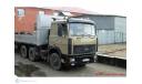 Фара противотуманная ФГ-152Ф для грузовиков и автобусов, белое стекло, Три А Студио, запчасти для масштабных моделей, КамАЗ, 1:43, 1/43
