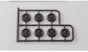 диски ЗиЛ-131 / ЗиЛ-4334 - комплект от SSM, запчасти для масштабных моделей, AVD Models, 1:43, 1/43