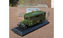 1/43 Автобус ЗИС - 8 'Штабной' пр-во Миниклассик 1995г., масштабная модель, Miniclassic, 1:43