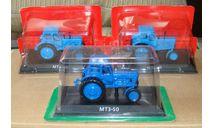 Трактор МТЗ-50 1/43  №1 HACHETTE, масштабная модель трактора, Тракторы. История, люди, машины. (Hachette collections), scale43