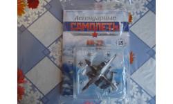 'Легендарные самолеты' - АН-22