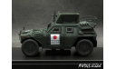 Komatsu  LAV Iraq Reconstruction Operation Support Corps Samawa d.green 1-43 Monochrom, масштабная модель, 1:43, 1/43