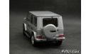 Mercedes G 500 W463 MOPF 2012 silver 1-43 AUTOart AA56119, масштабная модель, 1:43, 1/43, Mercedes-Benz
