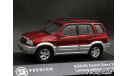 Suzuki Grand Vitara 2001 d.red 4x4 1-43 Triple9, масштабная модель, scale43