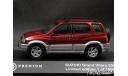 Suzuki Grand Vitara 2001 d.red 4x4 1-43 Triple9, масштабная модель, scale43