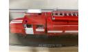 АЦ-40 (133 ГЯ)-181А, масштабная модель, ЗИЛ, Start Scale Models (SSM), scale43