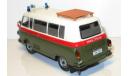 1/43 Barkas B1000 Volkspolizei 1968 (IST 048), масштабная модель, scale43, IST Models