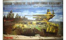 1/35 Russian 'Terminator' Fire Support combat vehicle (TS-010) Meng, БМПТ Терминатор, сборные модели бронетехники, танков, бтт, scale35