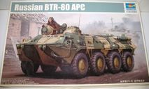 1/35 Russian BTR-80 APC (01594) Trumpeter, БТР-80, сборные модели бронетехники, танков, бтт, scale35