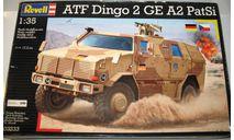 1/35 ATF Dingo 2 GE A2 PatSi (03233) Revell, НЕКОМПЛЕКТ, сборные модели бронетехники, танков, бтт, scale35