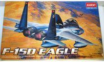 1/72 F-15D Eagle (12477) Academy (сборная модель), сборные модели авиации, scale72