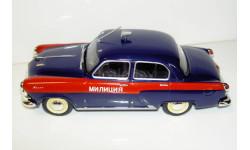 1/43 ГАЗ М-21 Волга Милиция СССР 1958 (Полицейские машины мира №8) с доработкой