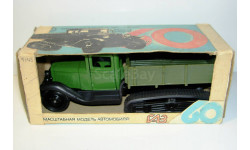 1/43 ГАЗ-60 (Завод Двигатель, СССР)