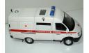 1/43 ГАЗ-32214 Скорая медицинская помощь (Автомобиль на службе №11) с доработками, масштабная модель, 1:43, Автомобиль на службе, журнал от Deagostini
