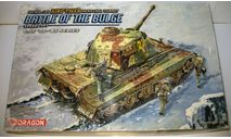 1/35 Sd.Kfz.182 King Tiger Henschel turret 'Battle of the Bulge' sPzAbt 501 (6254) Dragon, сборные модели бронетехники, танков, бтт, scale35