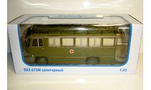 1/43 ПАЗ-672М Санитарный (Советский Автобус), масштабная модель, scale43