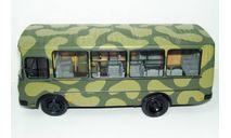 1/43 ПАЗ-3206 4х4 камуфляж (Vector Models) МЕГАРАРИТЕТ!!!, масштабная модель, 1:43, Vector-Models