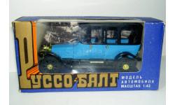 1/43 Руссо-Балт С24/40 Лимузин-берлин, 1913г. (Агат/Моссар) февраль 2001