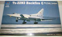 1/72 Стратегический бомбардировщик Ту-22М3 Backfire C (01656) Trumpeter (сборная модель), сборные модели авиации, scale72, Туполев