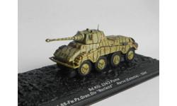 Sd. Kfz 234/2 Puma. Автомобиль на службе. Спецвыпуск., масштабные модели бронетехники, DeAgostini (военная серия), 1:72, 1/72