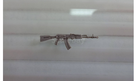 Автомат Калашникова АК-74 Набор 3шт.Масштаб 1:43, элементы для диорам