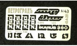 Фототравление на Икарус (1/43), фототравление, декали, краски, материалы, Петроградъ и S&B, Ikarus, scale43