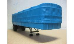 Полуприцеп МАЗ 93801/2 с тентом синий НАП