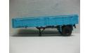 МАЗ-5215 голубой АИСТ, масштабная модель, Наш Автопром, scale43