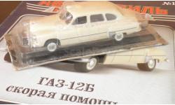 Автомобиль на службе №1 ГАЗ 12 ЗиМ скорая помощь